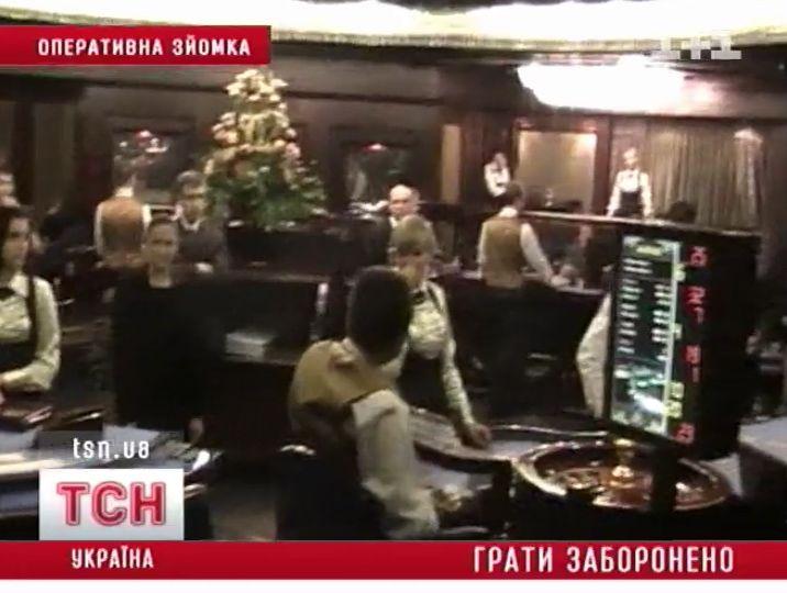 premer-palas-kazino