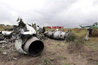 Катастрофа российского Ту-154 над Черным морем: 10 лет спустя
