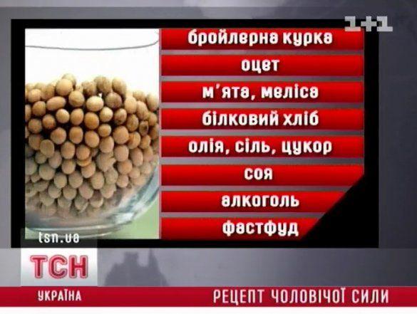 13_recept