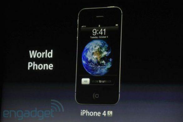 Apple представила новий iPhone 4S