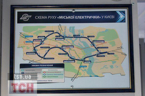 ТСН.ua перевірив роботу нової міської електрички