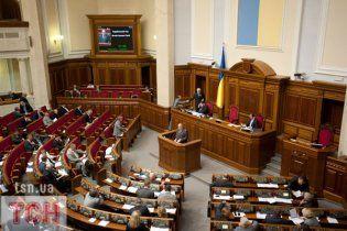 Внеочередные местные выборы назначены на начало 2012 года