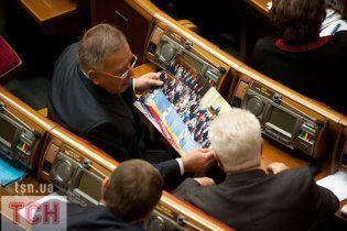 Депутатам видали по принтеру за півтори тисячі кожен