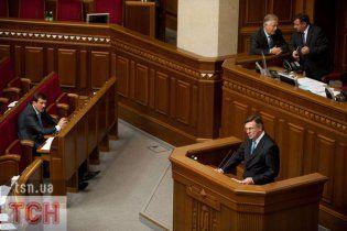Депутати збільшили штрафи за стрілянину в людних місцях