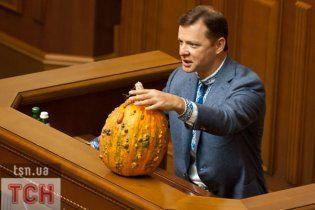 Депутаты перессорились из-за чиновников-геев и их любовников