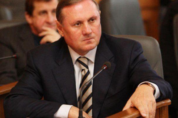 ПР назвала акцію чорнобильців провокацією