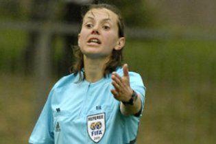 Вперше в історії України жінка судитиме футбольний матч