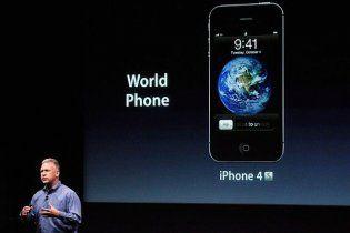 iPhone 4S надійшов у продаж
