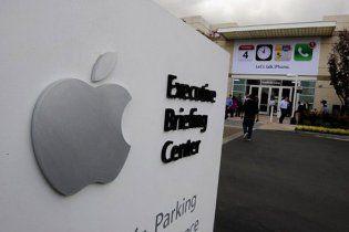 Прибутки Apple зросли за рік на 85%