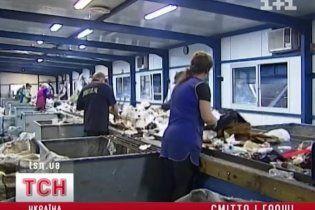 У Києві на сміттєспалювальний завод привезли радіоактивний брухт