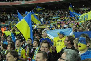 Україна - Англія. Квитків у касах нема