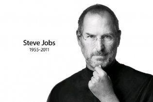 Джобс став найвпливовішим чоловіком 2011 року