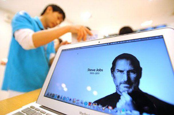 Автобіографія Стіва Джобса стала лідером продажів