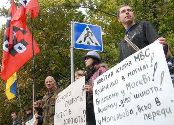 УНА-УНСО пікетувала МВС і вимагала відставки Могильова