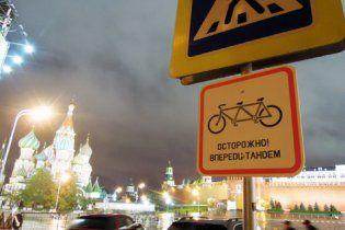 """Напротив Кремля вывесили дорожный знак """"Осторожно, тандем!"""""""