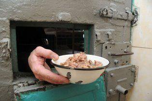 В СІЗО Кіровограда ув'язнені оголосили голодування - у їх товариша розпалися легені