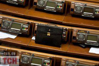 Один из депутатов Верховной рады отказался от мандата