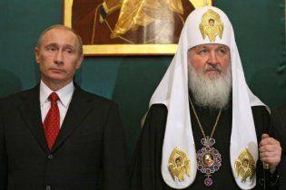 Патриарх Кирилл: Путин спас Россию от распада