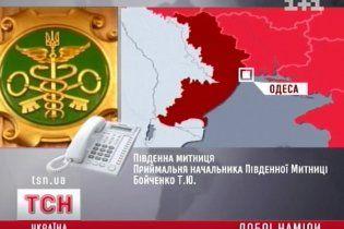 США должны заплатить штраф за попытку помочь украинским сиротам