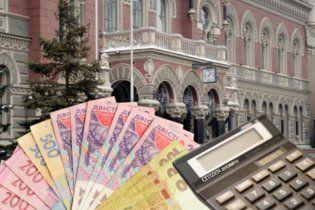 Золотовалютні резерви України продовжують стрімко скорочуватись