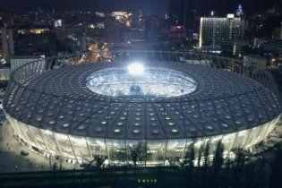 """На игру Украина - Германия билеты """"размели"""" за несколько дней"""