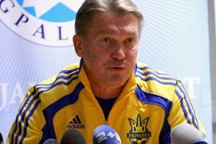 Блохін назвав склад збірної України на матчі з Німеччиною та Австрією