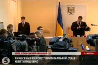 Тимошенко уверена, что в Киреева вселился Янукович