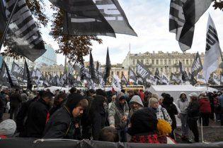 Несколько тысяч сторонников Тимошенко перекрыли Крещатик