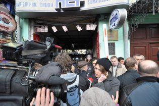 Бютовец заявил, что под Печерским судом его избила милиция