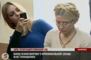 Дочь Тимошенко устроила фотосессию в зале суда