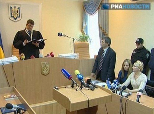 Зачитування вироку Тимошенко_3