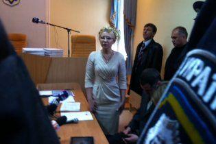 Россия испугалась за газовые соглашения после приговора Тимошенко