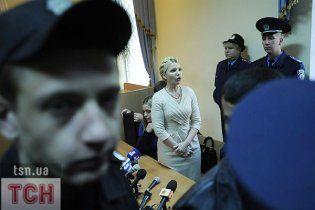 Тимошенко вставила свої 5 копійок в оголошення вироку