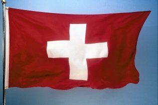 Мусульмани зажадали прибрати хрест з прапора Швейцарії