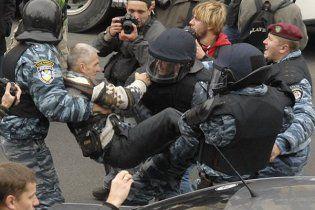 Прихильників Тимошенко за перекриття Хрещатику засудили до арешту і штрафу