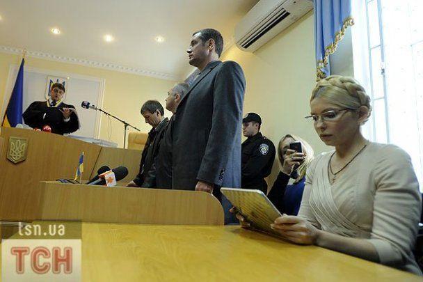 """Адвокаты Тимошенко настаивают на том, что ей неправильно """"пришили"""" статью"""