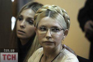 """Европейские """"друзья Тимошенко"""" поддержали ассоциацию с Украиной"""