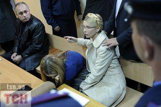 """Тимошенко """"світить"""" 12 років за борги ЄЕСУ"""