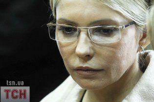 У СІЗО заявили, що Тимошенко сама собі пошкодила спину