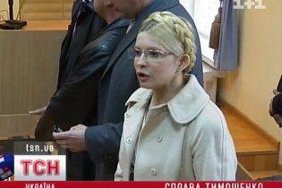 """Тимошенко подала апеляцію на рішення у """"газовій"""" справі"""