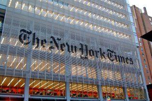 The New York Times подала в суд на правительство США