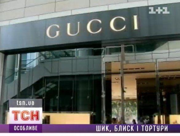 02_gucci