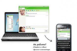 ICQ позволила входить под одним аккаунтом с разных устройств
