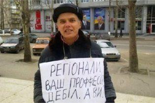 Україномовний миколаївець попросив у Львова політичного притулку