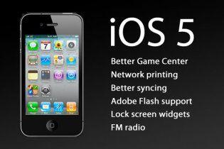 Хакери зламали Apple iOS 5 одразу після її появи