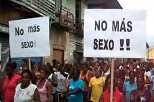 У Колумбії жінки припинили 112-денний секс-страйк
