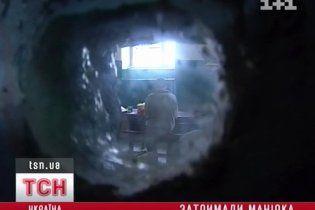 Івано-Франківський педофіл-маніяк виявився зразковим сім'янином