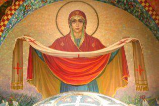 В Україні відзначають свято Покрови і День козацтва