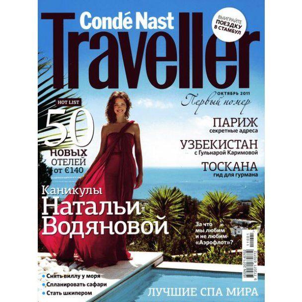 Наталья Водянова на Ибице вместе с детьми прыгала и обливалась водой