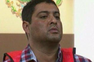 """У Мексиці заарештовано одного з ватажків наркокартеля """"Зетас"""""""